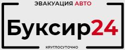 Буксир24, Казань Logo